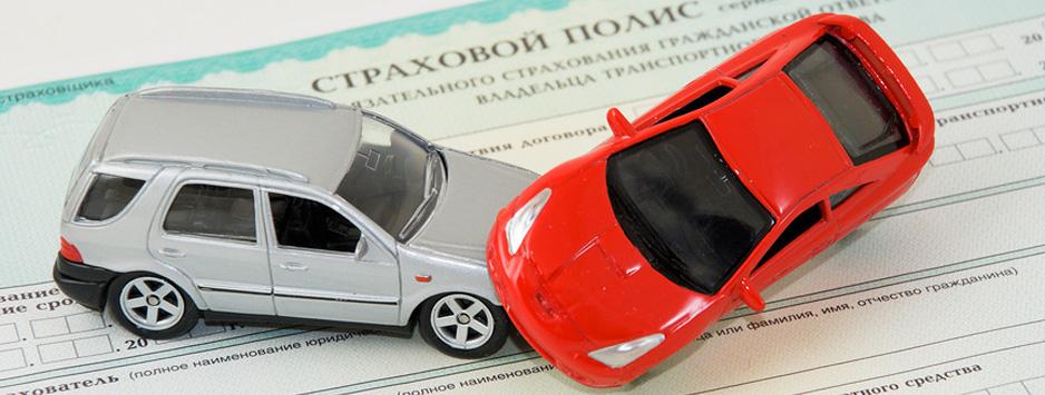 Как правильно застраховать автомобиль такси